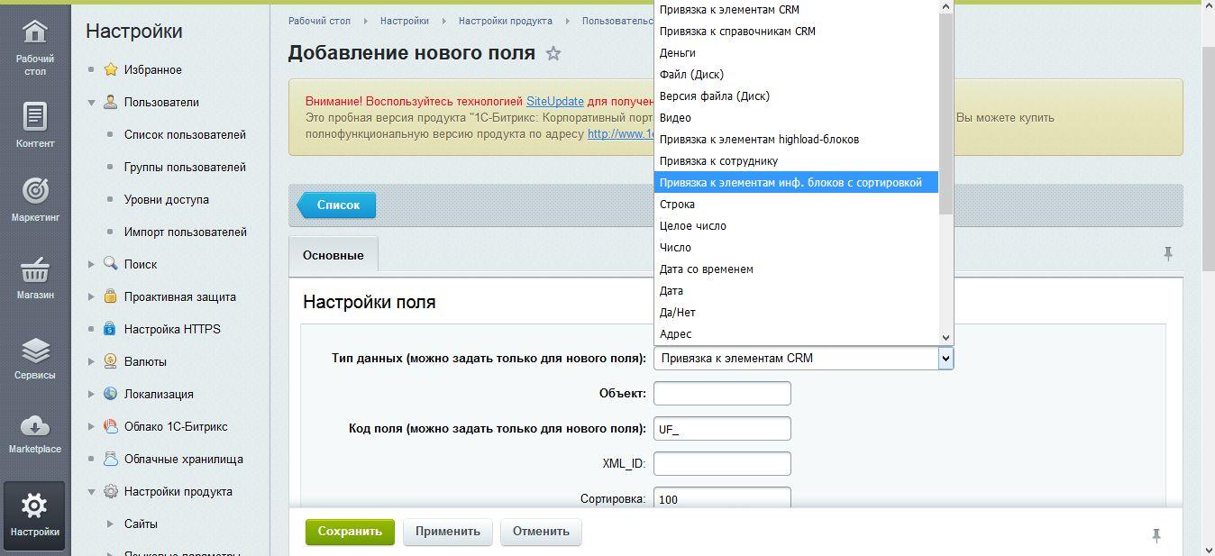 договор на регистрацию домена и хостинг